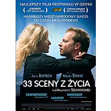 Polski Dobry Film Fabularny na DVD - Prezent - 33 Sceny Z �ycia
